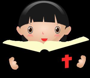 Little girl reading a bible